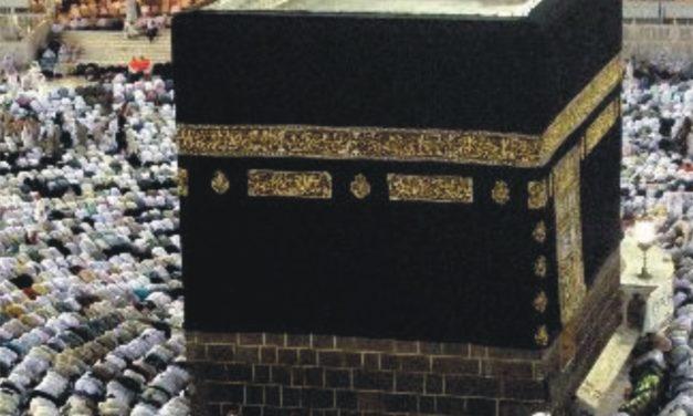 Mubarak Safar e Hajj