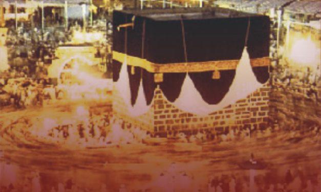 Al Asar