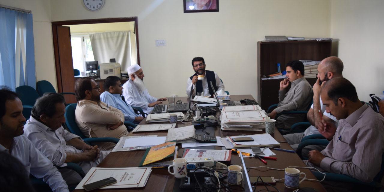 گندھارا ہندکو اکیڈمی دا عمومی انتظامی اجلاس نمبر 204  بروز ہفتہ 13 جولائ 2019