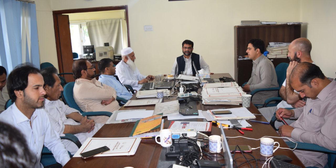 گندھارا ہندکو اکیڈمی دا ایک سو چھیانواں عمومی انتظامی اجلاس بروز ہفتہ 4 مئ 2019