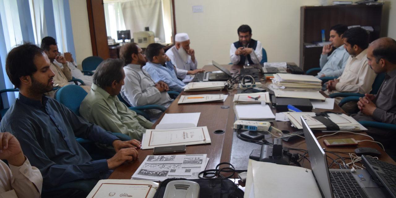 گندھارا ہندکو اکیڈمی دا ایک سو ستانواں عمومی انتظامی اجلاس بروز ہفتہ 11 مئ 2019