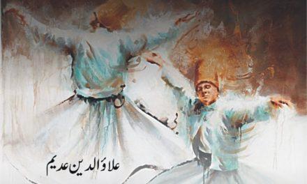 Ganjeena Salook Tey Marifat