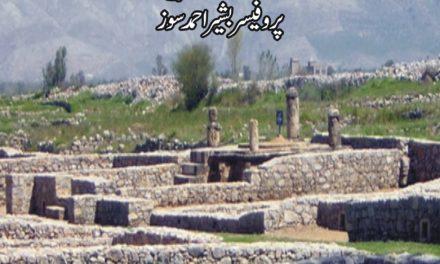 Hazarey Dai Asaar e Qadeema