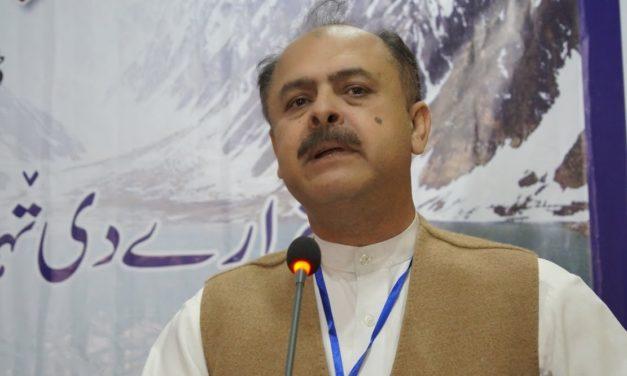 Dr. Salah Ud Din ڈاکٹر صلاح الدین