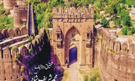 Sianrhian Naan Khanrh Aiy