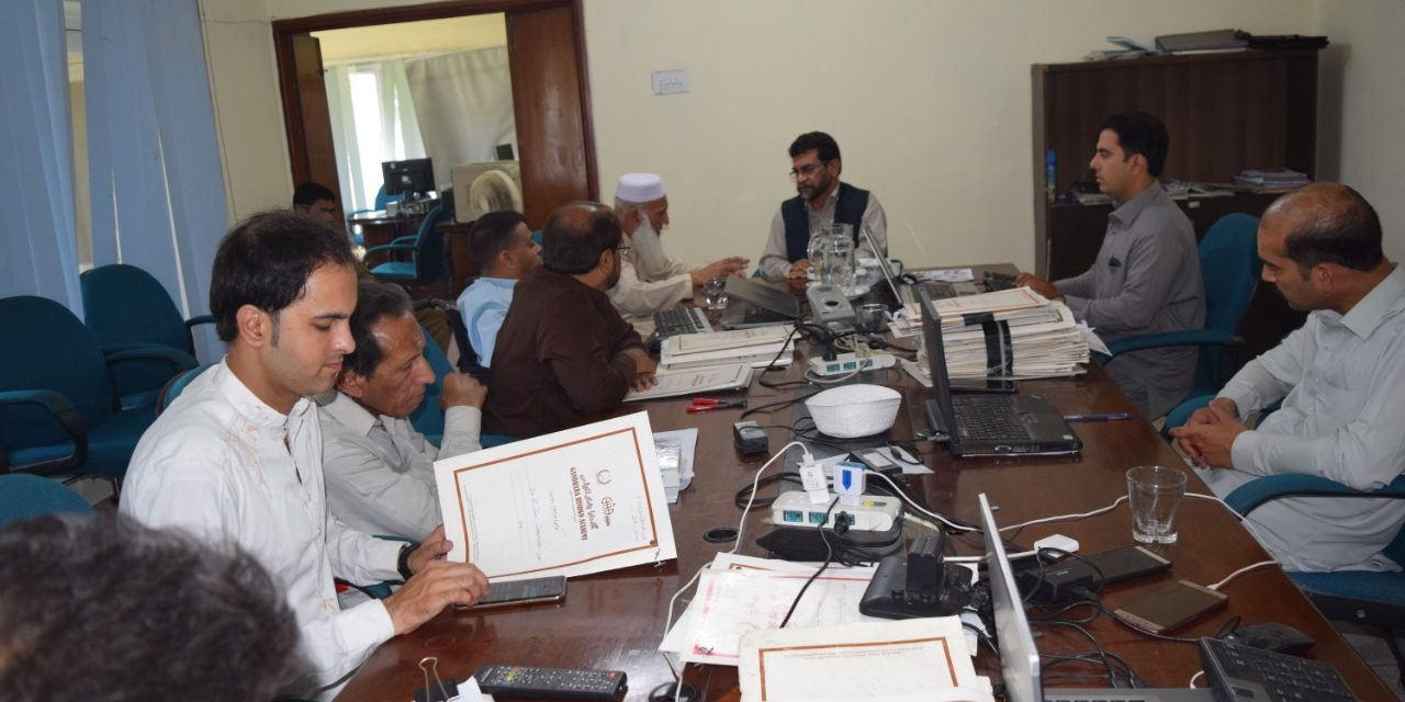 گندھارا ہندکو اکیڈمی دا عمومی انتظامی اجلاس نمبر 202  بروز ہفتہ 22 جون 2019