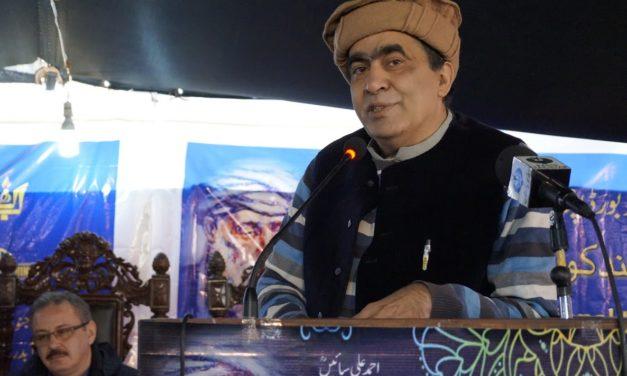 Aurang Zeb (Hussam Hur حسام حر)
