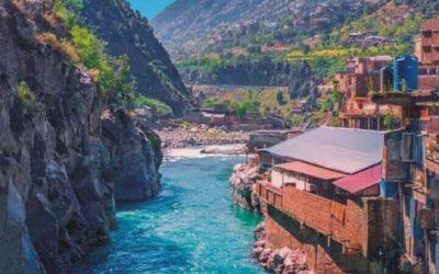 Watan Kohistan Jul-Dec Issue وطن کوہستان رسالہ