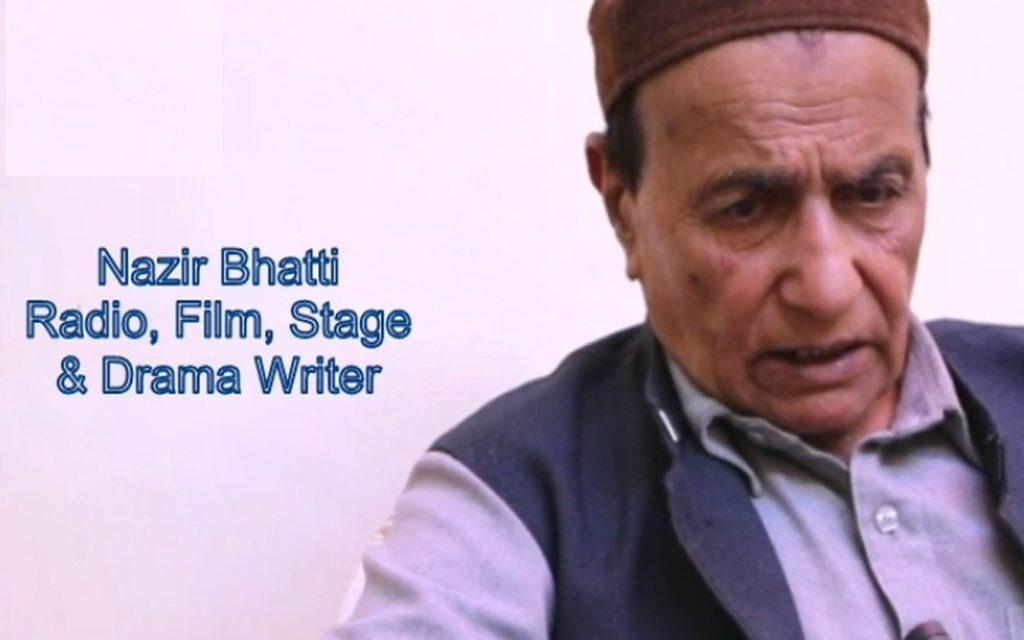 Nazir Bhatti نذیر بھٹی