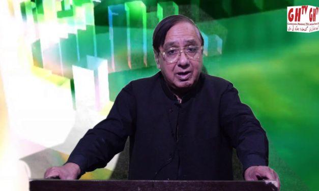 Ziaul Haq Sarhadi ضیاء الحق سرحدی