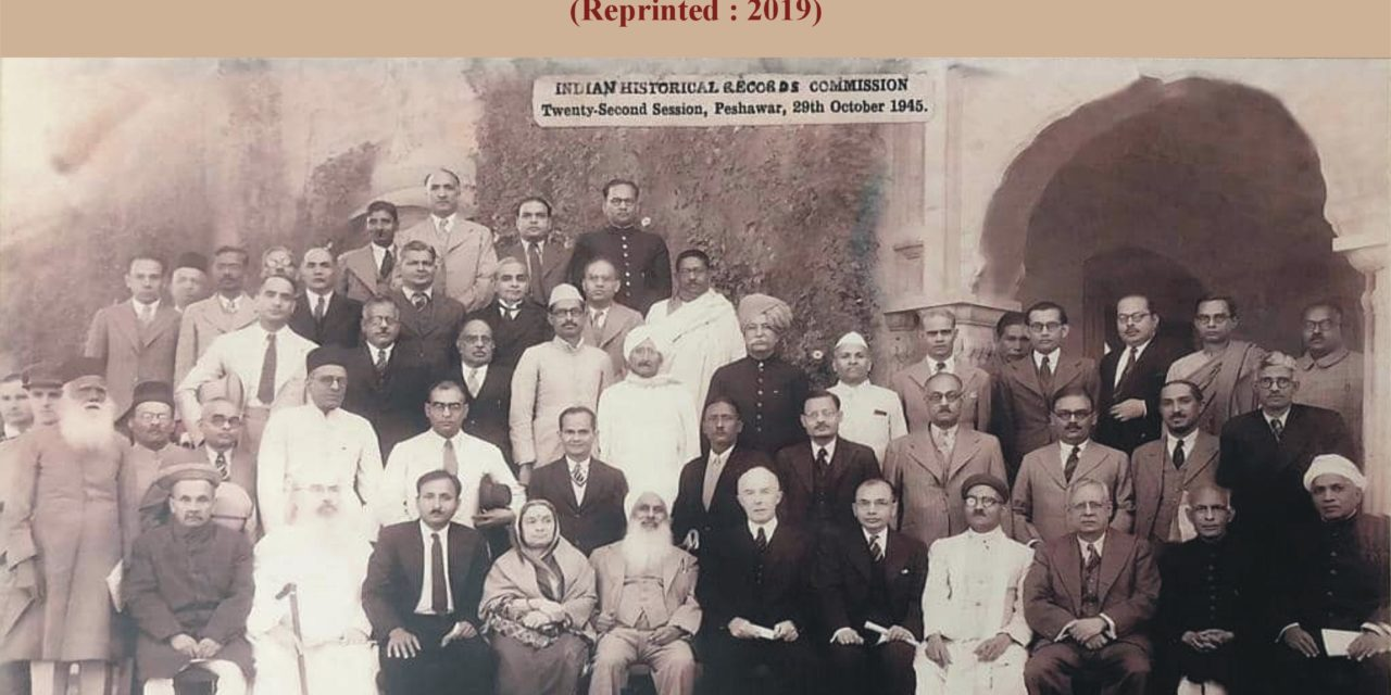 Indian Historical Records: Commission Proceedings of Meetings Vol. XXII