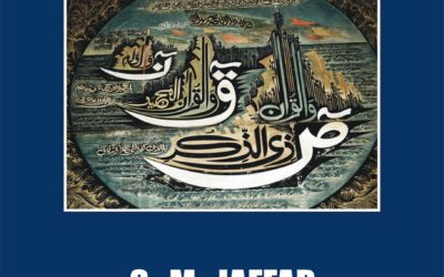 Islamic Culture [Islamic Way of Life]: It's Ideological Basis [Quran & Sunnah]