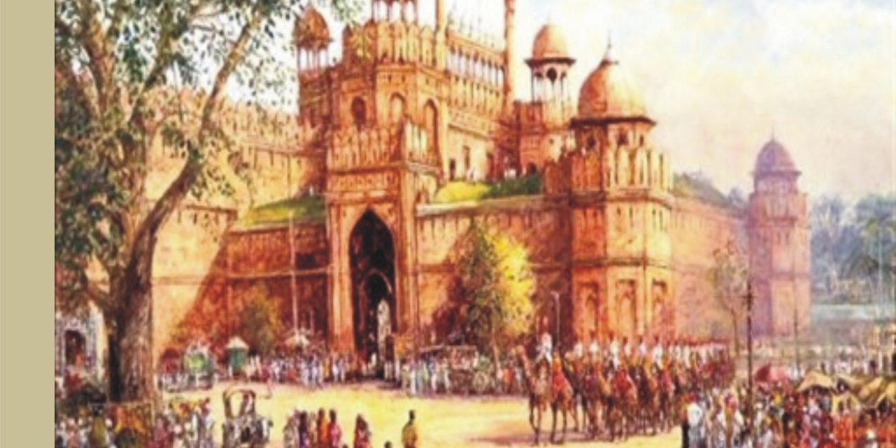 The Mughal Empire: from Babar to Aurangzeb