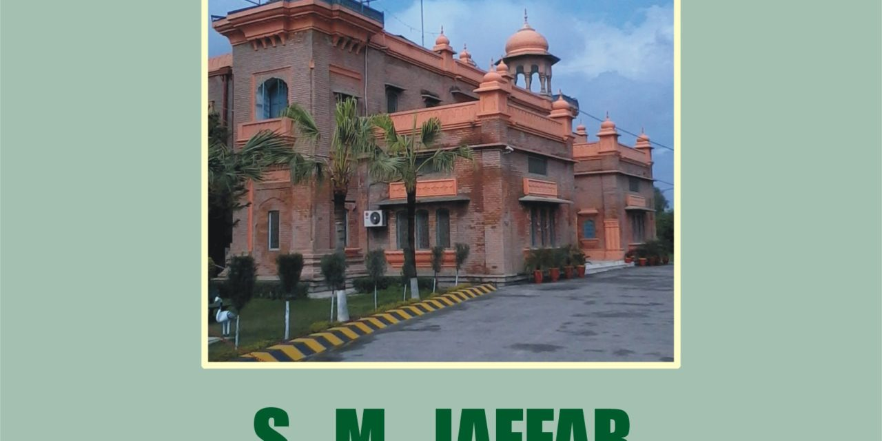 Views and Review on the Peshawar Museum