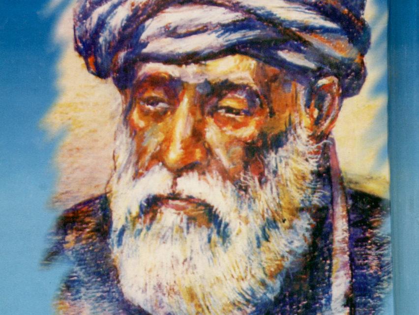 Johar-e-Kamal 1