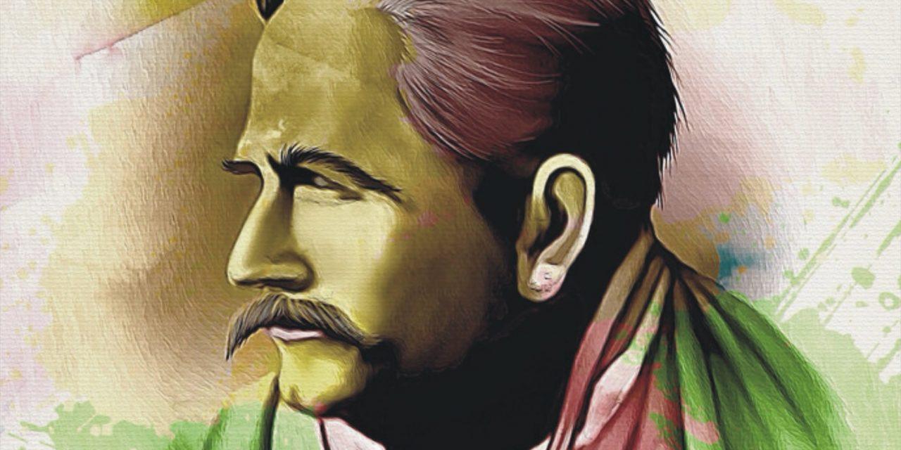 Dau Iqbal